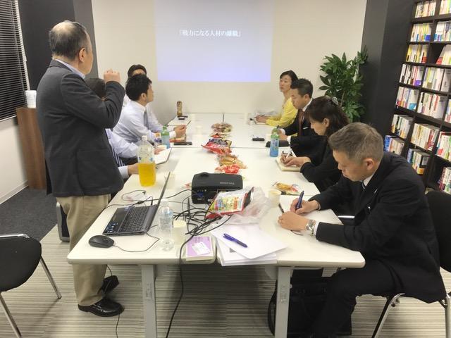 医療コミュニケーションカフェ@東京を開催します。